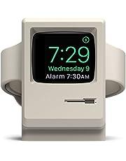 elago W3 Soporte para Apple Watch [Macintosh Vintage 1984 Charging Dock Stand] [Modo de Soporte Nocturno] [Estaciones de Carga] Compatible con Apple Watch Series 1, 2, 3 / 38mm, 42mm