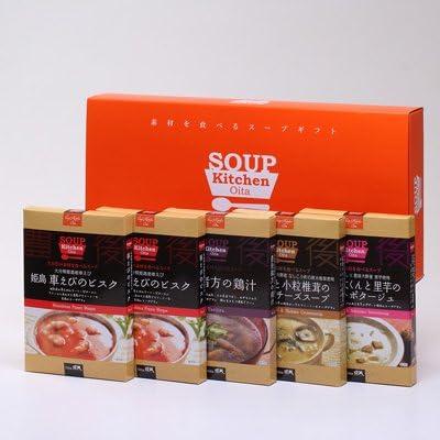 大分オリジナル素材のスープ スープキッチン大分5個セット ギフトボックス入 素材の味や特性を生かしました 成美