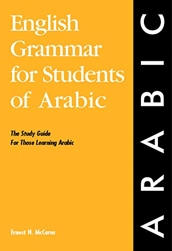English Grammar for Students of Arabic: The Study Guide for Those Learning Arabic (O&H Study Guides)