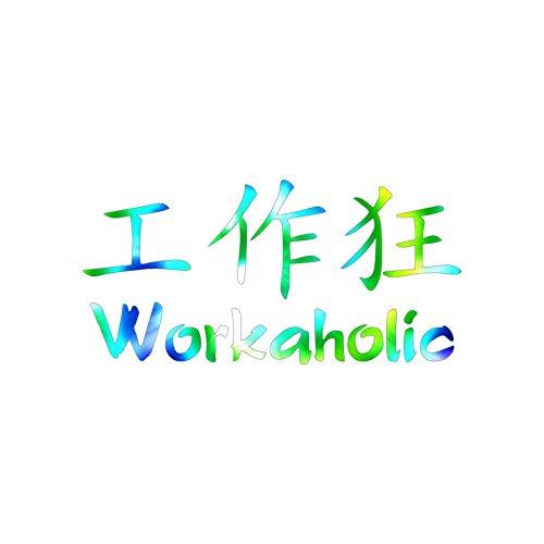 workaholics dye - 1