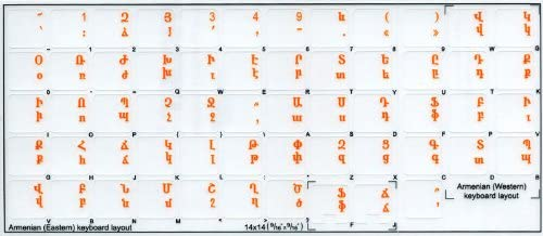 14X14 ARMENIAN KEYBOARD LABELS ON TRANSPARENT BACKGROUND WITH ORANGE LETTERING