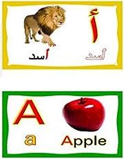 Arabic & English alphabet Educational flash cards for kids