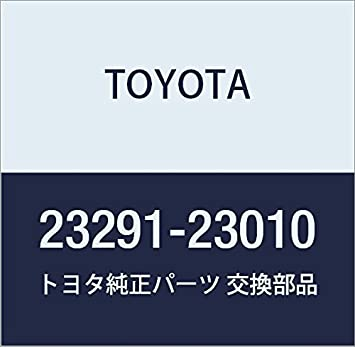 Toyota 23291-23010, Fuel Injector Seal