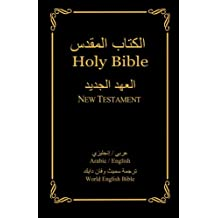 Al-Kitab Al-Muqaddas; Holy Bible (Arabic-English Bilingual Edition). Al-'Ahad Al-Jadeed; New Testament (Arabic Edition)