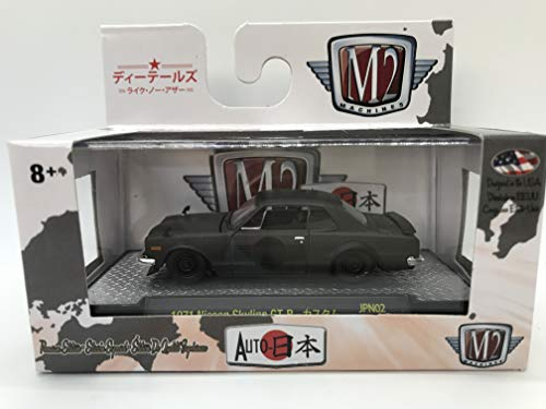 M2 Machines by M2 Collectible Auto-Japan 1971 Nissan Skyline GT-R - カスタム 1:64 Scale JPN02 17-96 Black Details Like NO Other! 1 of 9800
