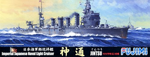 (Fujimi Model 1/700 Special Series 104 Japanese Navy Light Cruiser Jinzu)