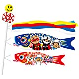 Anpanman kind of family crest with mini carp (japan import)