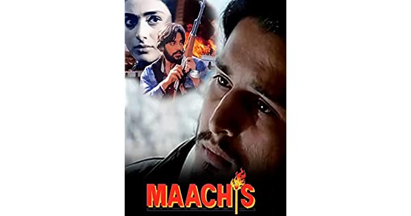 Amazon co uk: Watch Maachis | Prime Video