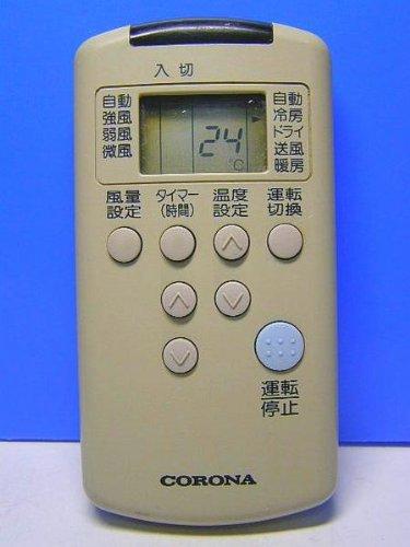 コロナ エアコンリモコン CSH-227C RH-22D