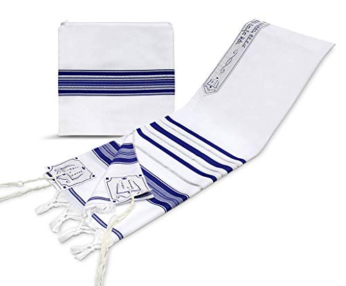 Zion Judaica Polyester Optional Personalization product image