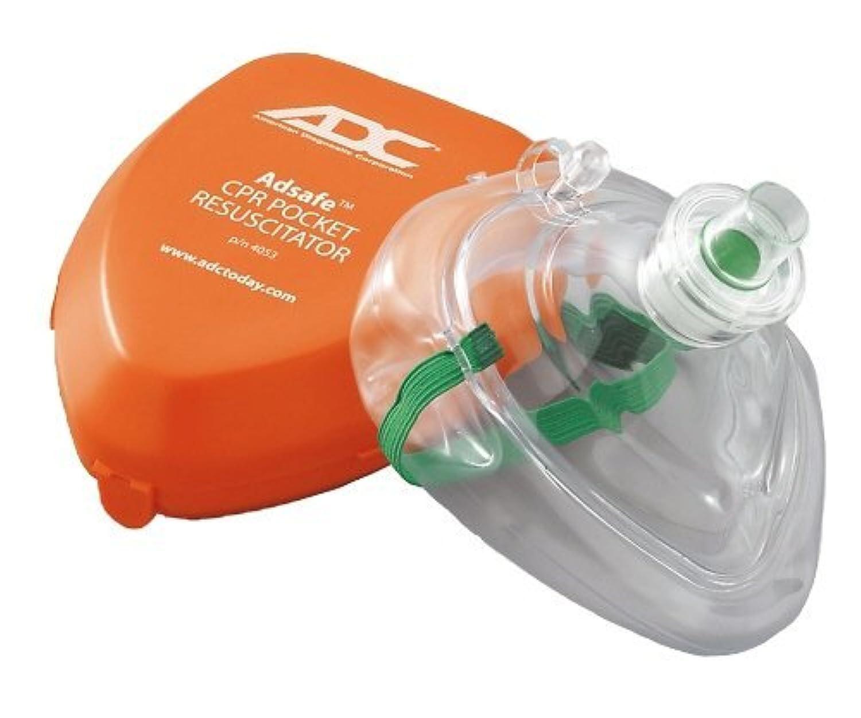 プラスチックケース付きファーストエイド気道キット用のマルチカラー使い捨てオーラル気道チューブ, 8個, 100%ラテックスフリー