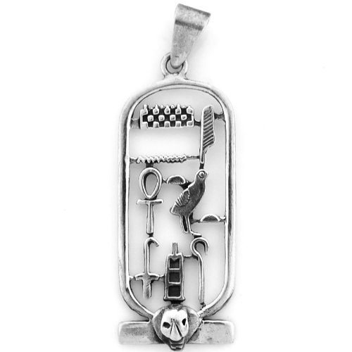 Egyptian Jewelry Silver King Tut Cartouche Pendant