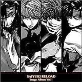 SAIYUKI RELOAD IMAGE ALBUM VOL.1 by GENEON UNIVERSAL ENTERTAINMENT