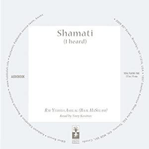 Shamati (I Heard) Audiobook