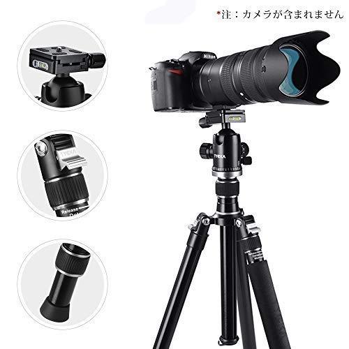 カメラ三脚 Tycka プロ級 アルミ合金三脚 一脚可変式 4段 167cm 12kg耐荷重 360度パノラマ自由雲台 Canon Nikon Sony Panasonic カメラ ビデオカメラ用 TK103 プロフェッショナル三脚  B072V3NG39