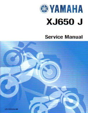1982 Yamaha Maxim - 6