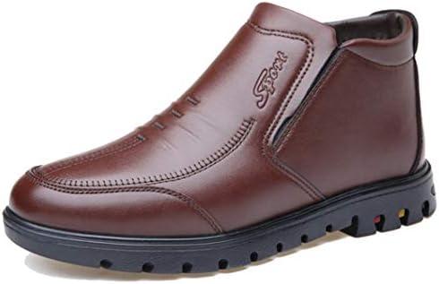 メンズ カジュアルシューズ 本革 ウォーキングシューズ 幅広 紐 プレーントゥ レースアップ スリッポン 黒 茶 大きいサイズ 幅広 疲れにくい 歩きやすい コンフォートシューズ 裏起毛 登山靴 ショートブーツ