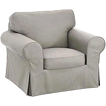 Amazon Com The Durable Cotton Chair Cover Is Sofa
