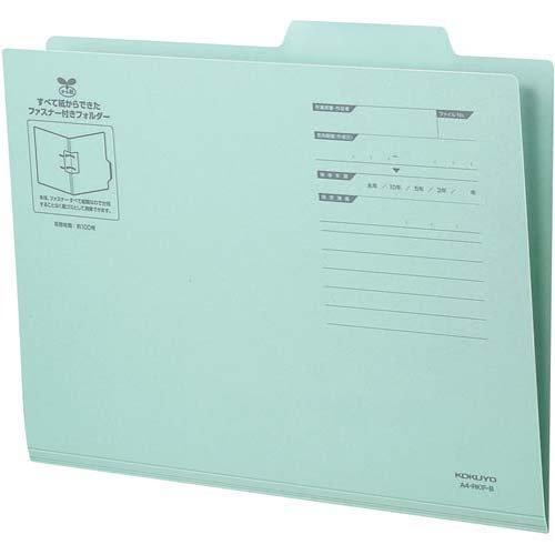 코크 지퍼가 달린 폴더 2 구멍 A4 100 장 수용 A4-RKIF-B / Kokuyo Zippered Folder 2 Holes A4 100 Sheets A4-RKIF-B