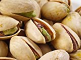 Organic Roasted and Salted Pistachios, 10LBS