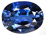 Created Blue Sapphire Oval Variouis Sizes фото