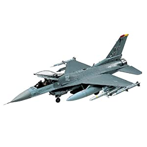 AI Pilot defeats real F-16 pilot in dogfight 3