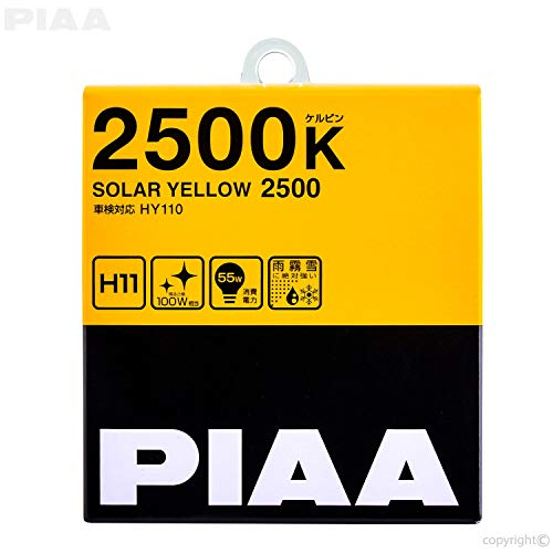 (PIAA 22-13411 H11 Solar Yellow Twin PACK-2500K-12V 55W, 2 Pack)