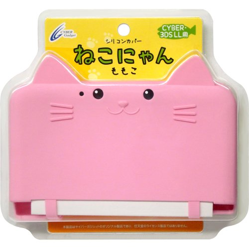 Nyan CYBER / silicon cover cat (for 3DS LL) pink by Cyber Gadget