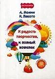 omega 15000 - I radost tvorchestva, i polnyy koshelek. Kak bez hlopot 15000 rubley v nedelyu, zanimayas lyubimym delom 4 chasa v den