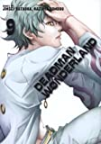 Deadman Wonderland. Tom 9