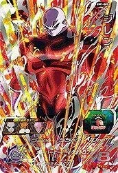スーパードラゴンボールヒーローズUM1弾/UM1-SEC2 ジレン UR