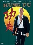 Kung Fu - Season 2 [DVD]