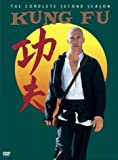 Kung Fu by David Carradine