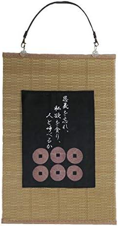 [様様三昧] 刺繍 壁掛け 戦国武将 真田幸村の家紋「六文銭」と名言 壁飾り 掛け軸 タペストリー