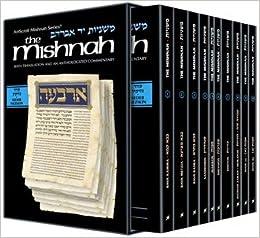 Book Yad Avraham Mishnah Series: Seder Nezikin - Personal Size slipcased 10 Volume Set