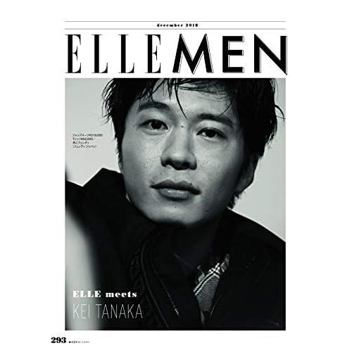 ELLE JAPON 2018年12月号 画像 C