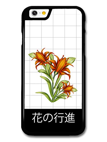 Cool Japanese Inpsired Retro Vintage Floral Design with Flower March Text case for iPhone 6 6S