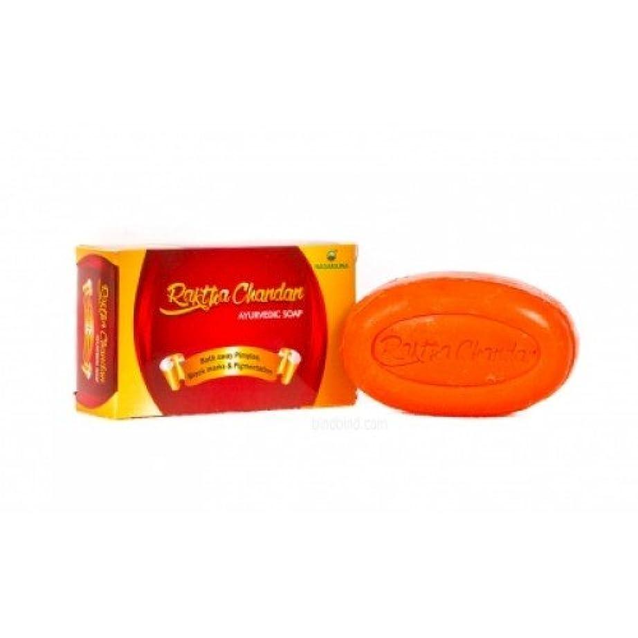 長椅子敷居傾向Nagarjuna Raktha Chandan Ayurvedic Soap Best For Glowing Skin