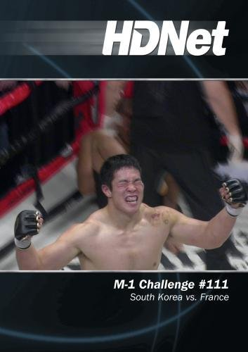M-1 Challenge #111: South Korea vs. France by HDNet