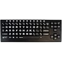 Ablenet wireless visionBoard keyboard - black keys with white letters - Product Number: 12000025