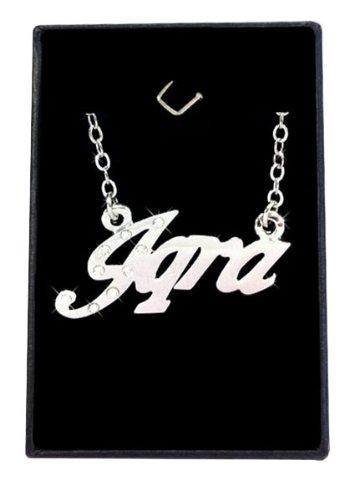 Arabic Name Necklace Iqra
