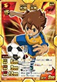 The new wind blowing in Inazuma Eleven Raimon! 0th bullet Shofu Pegasus [LR] IG-00.No.001 (japan import)