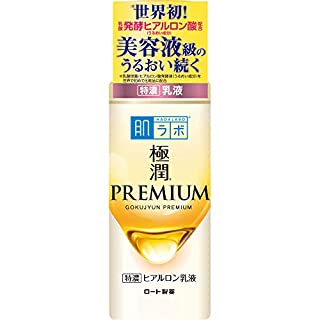 Hada Labo Gokujun Premium Hyaluronic Emulsion Cream Fall 2020 Renewal 140mL