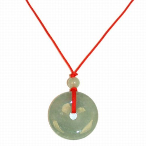 Chinese Jade Pendant Necklace (Fortune Coin) (Chinese Jade Necklaces)