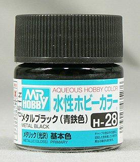 水性ホビーカラー H28 メタルブラック (青鉄色)