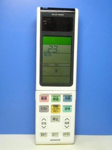 日立 エアコンリモコン RAR-4N1