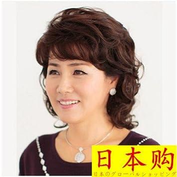 Amazon Com Ms Buy Japanese Wig Long Curly Hair Wig Korean