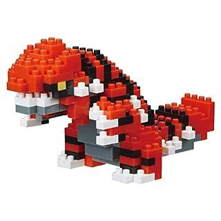 Nanoblock NBPM_062 Pokemon Groudon Building Kit…