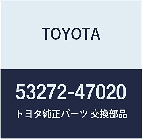 Genuine Toyota 53272-47020 Headlamp Mounting Bracket