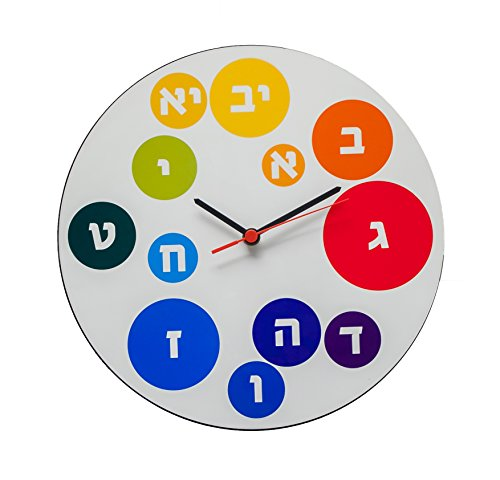Colorful Kids Nursery Wall Clock fun children s room hebrew Alphabet colorful bubbles Clock Battery operated silent 8 inch hand made in Jerusalem suitable for school nursery bedroom play area